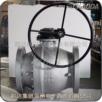供应Class300固定式球阀-图