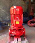 供应XBD立式消防泵 规格齐全