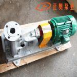 正奥泵业LQRY型导热油泵