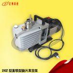 正奥泵业2XZ型旋片式真空泵