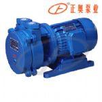 供应上奥牌SK直联式水环真空泵 厂家直销 品质可靠 知名度高