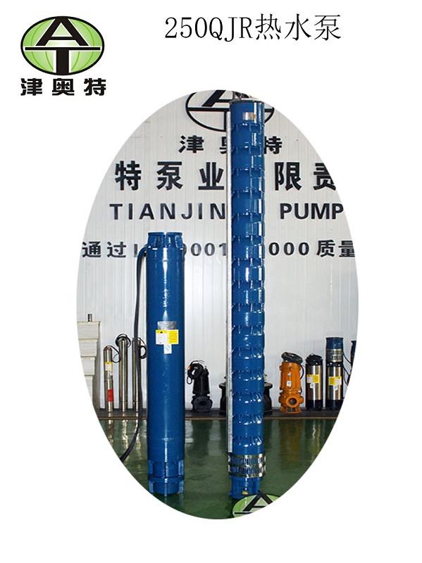 供应大流量500立方井用离心泵-天津厂家