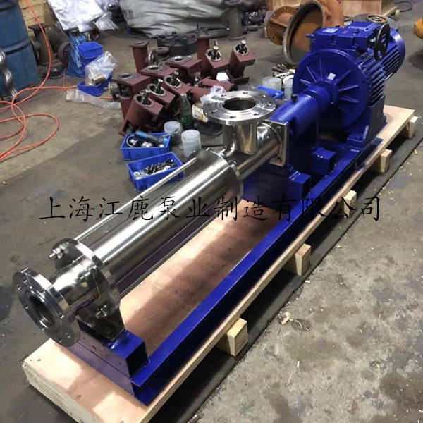 供应无极调速型有疑惑不锈钢卫生级螺杆泵