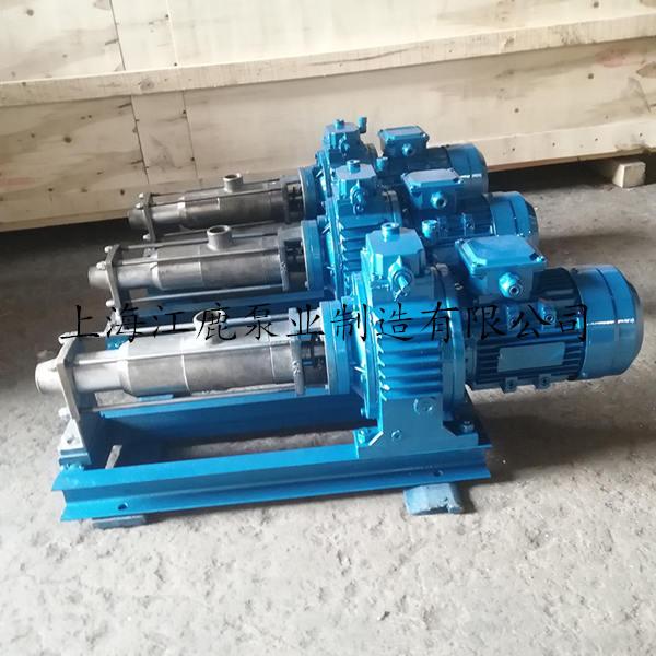 供应微型直联无极调速丝口螺杆泵