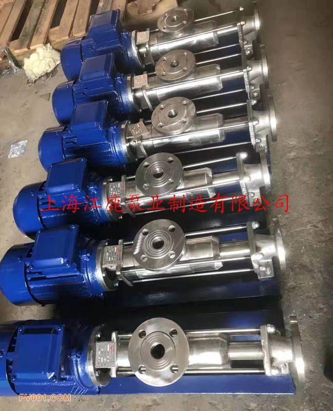 微型螺杆泵