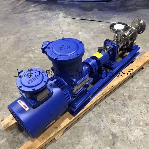 供应防爆变频不锈钢食品级螺杆泵