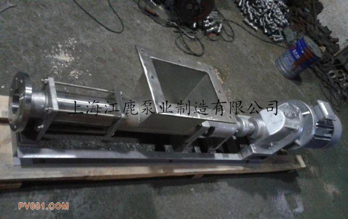 螺旋推进式料斗式螺杆泵