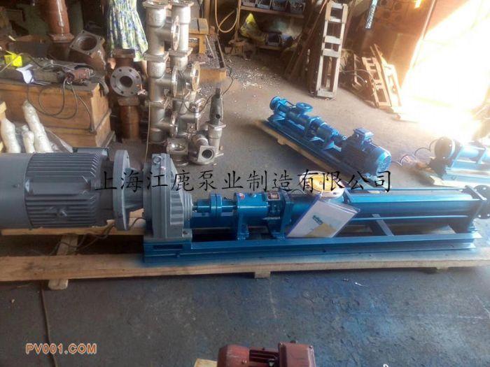 高压螺杆泵