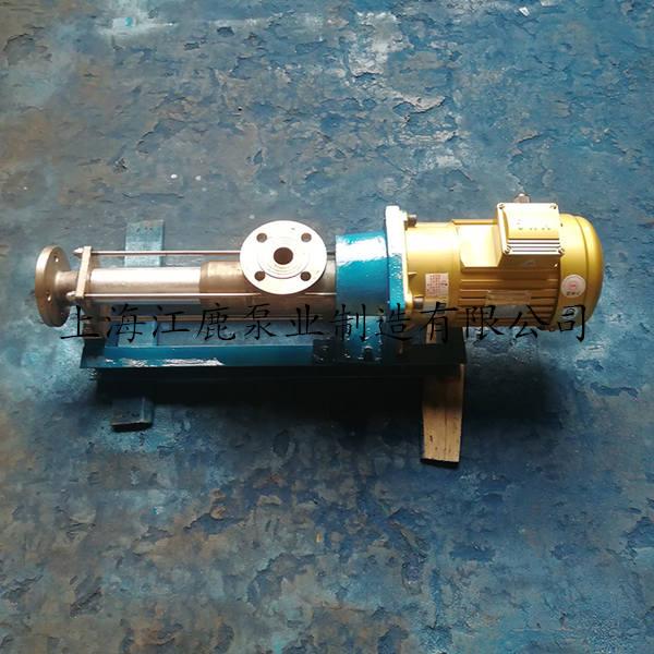供应微型带减速机型不【锈钢螺杆泵