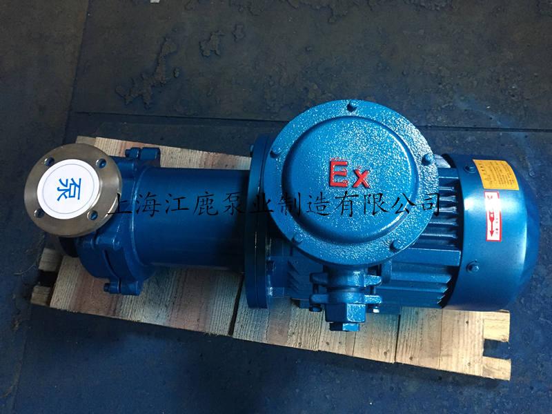 供应CQ系列防爆变频无泄漏不锈钢磁力泵