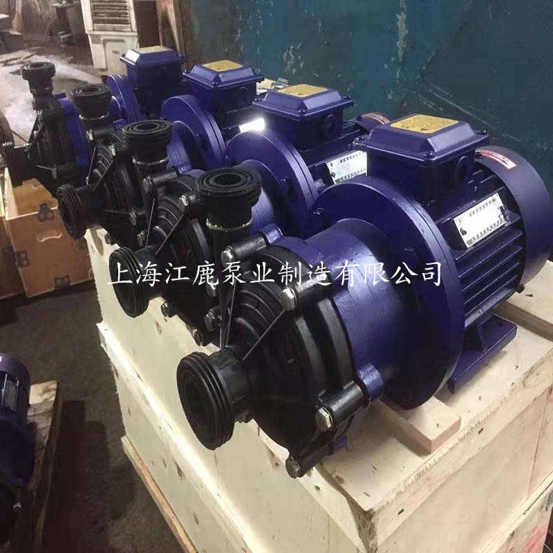供应CQF系列工程塑料磁力泵
