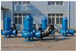 供应废水池处理污水潜水泵