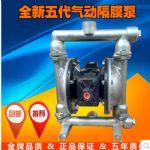 供��QBY5-40P型304不�P���痈裟け�,博生水泵工�I泵