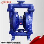 博生牌QBY5-100Z型铸铁气动隔膜泵,污水清水气动泵