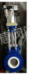 供应气动陶瓷刀闸阀
