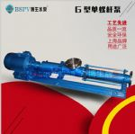 供应上海博生G型轴不锈钢单螺杆泵 铸铁螺杆泵