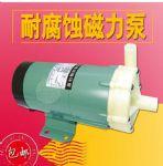 供��MP-15R微型磁力泵 耐酸�A腐�g泵化工泵循�h泵