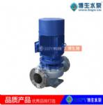 飘花手机版上海博生IHG型立式单级单吸离心泵 不锈钢管道泵