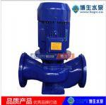 飘花手机版IRG型立式热水管道泵 单级单吸离心泵/循环泵/热水泵