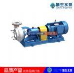 供应上海博生FSB型氟塑料合金化工泵 耐腐蚀泵氟塑料离心泵