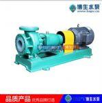 上海博生IHF型氟塑料合金化工泵 氟塑料耐腐蚀泵