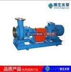 上海博生IH型不锈钢化工离心泵 耐腐蚀离心泵