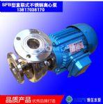 飘花手机版SFB型直联式不锈钢耐腐蚀化工泵