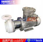 飘花手机版上海博生PF型强耐腐蚀聚丙烯离心泵 工程塑料泵 化工泵