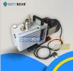 供应上海博生2XZ-4旋片式真空泵 实验室冰箱空调抽气真空泵