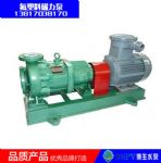 供应上海博生CQB50-32-200FL型长支架氟塑料磁力泵