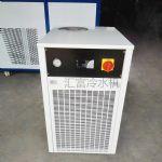 激光打标机专用冷水机 小型冷水机厂家直销