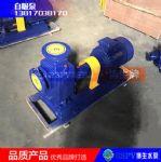 飘花手机版上海博生牌ZX型清水化工自吸泵 耐腐蚀自吸泵自吸式离心泵