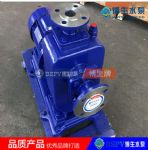 供应上海博生ZWL型直联不锈钢自吸泵 自吸无堵塞排污泵