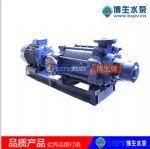 供应上海博生TSWA型卧式多级离心泵 管道多级泵