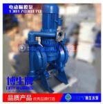 飘花手机版上海博生DBY-100型电动隔膜泵 隔膜泵配四氟膜片