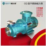 飘花手机版50CQ-40P型不锈钢磁力泵 耐碱不锈钢防腐蚀磁力泵