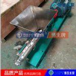 飘花手机版上海博生G型料斗式螺杆泵 不锈钢单螺杆泵