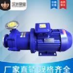 供应不锈钢磁力泵