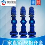 供应污泥螺杆泵