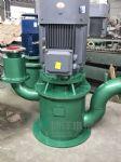 供应WFB立式无密封自控自吸泵
