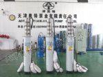 供应排水速度快的ATQH系列耐腐蚀潜水泵