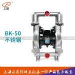 正奥泵业BK-50P增强型2寸大流量不锈钢气动隔膜泵