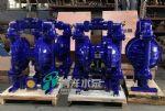 飘花手机版QBY-50气动隔膜泵 铸铁四氟气动隔膜泵