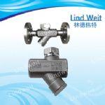 供应林德伟特LindWeit圆盘式蒸汽伴热管线疏水阀