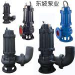 供应耦合器污水泵
