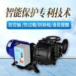 飘花手机版智能型防腐化工泵 塑料污水自吸泵 排污提升泵