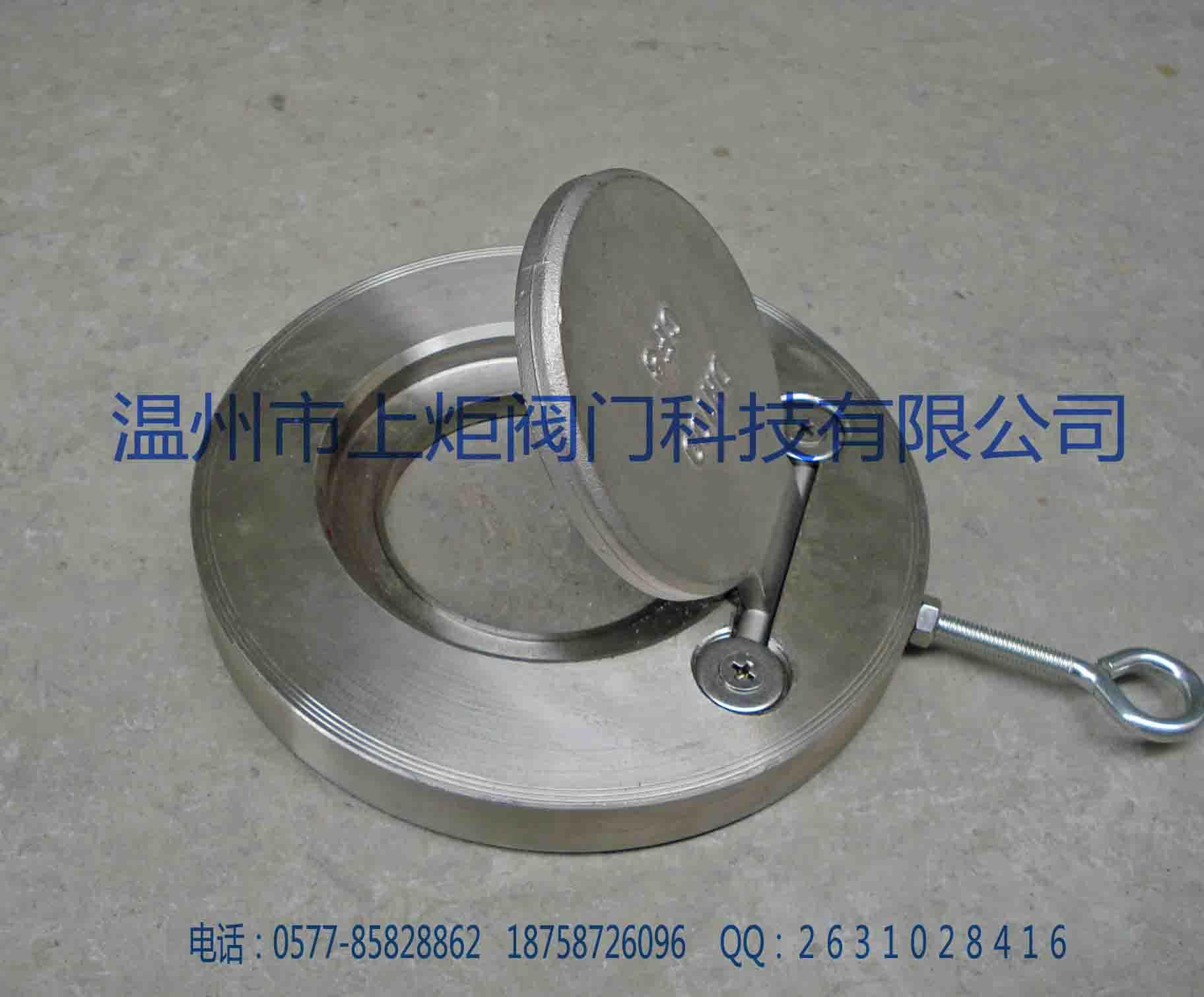 供应铸钢旋启止回阀 碳钢对夹式止回阀 超薄型单向阀 h74h