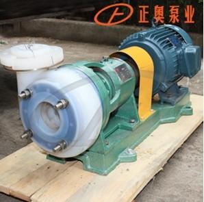 25FSB-10型氟塑料合金离心泵 强耐腐蚀密封性能可靠