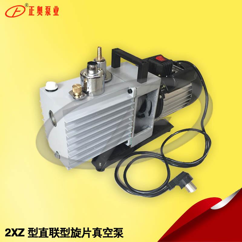 正奥泵业2XZ-0.5型旋片式真空泵实验室抽真空泵