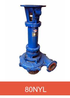 节能型杂质泵